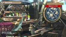 Imagen 58 de Monster Hunter Generations Ultimate