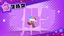 Imagen 94 de Kirby Star Allies