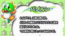 Imagen 5 de Puzzle Bobble DS