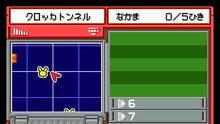 Imagen 19 de Pokémon Ranger