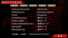 Imagen 6 de Red Spider3: A Heroine Never Dies