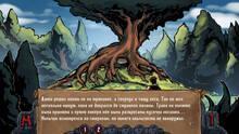 Imagen 7 de Swordbreaker: Origins