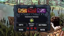 Imagen 8 de Swordbreaker: Origins