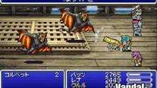 Pantalla Final Fantasy V Advance