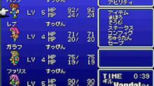 Imagen 11 de Final Fantasy V Advance