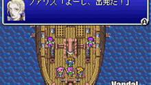 Imagen 10 de Final Fantasy V Advance