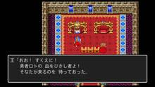 Dragon Quest I