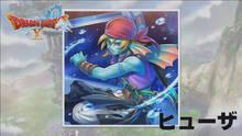 Imagen 2 de Dragon Quest Rivals