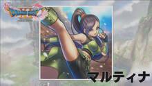 Imagen 4 de Dragon Quest Rivals