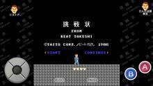 Imagen 1 de Takeshi's Challenge