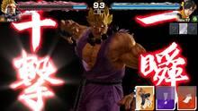 Imagen 42 de Tekken