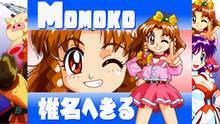 Imagen Game Tengoku CruisinMix