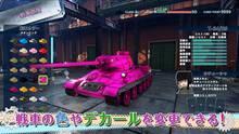 Imagen 11 de Girls und Panzer Dream Tank Match