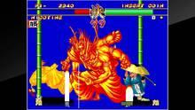 Imagen 13 de NeoGeo Samurai Shodown II