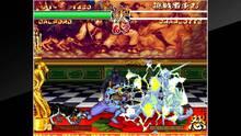 Imagen 6 de NeoGeo Samurai Shodown II
