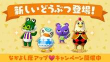Imagen 17 de Animal Crossing: Pocket Camp