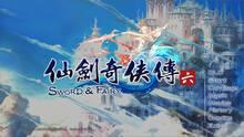 Imagen 1 de Chinese Paladin: Sword and Fairy 6