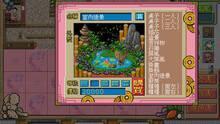 Imagen Chinese inn