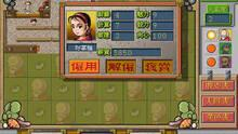 Pantalla Chinese inn