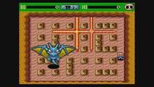 Imagen 4 de Bomberman '93 CV