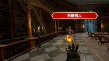 Imagen 6 de Wand Wars VR