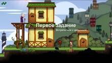 Imagen 33 de Treasure Adventure World