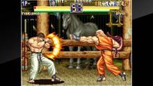 Imagen 10 de NeoGeo Art of Fighting 2