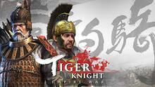 Imagen 25 de Tiger Knight