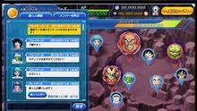 Imagen 2 de Dragon Ball Z X Keeperz