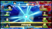 Imagen 3 de Dragon Ball Z X Keeperz