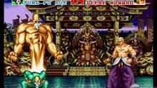 Imagen 2 de Fatal Fury Battle Archives Vol.1