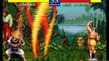 Imagen 1 de Fatal Fury Battle Archives Vol.1