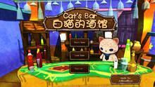 Imagen 5 de Cat's Bar