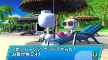 Imagen 6 de Bomberman Land