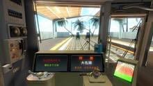 Imagen 7 de Railroad operator