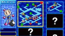 Imagen 9 de Bomberman Land DS