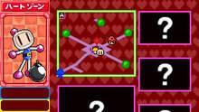 Imagen 6 de Bomberman Land DS