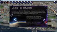 Imagen 20 de GlobalMap Astro