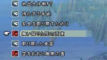 Imagen 58 de Final Fantasy XII: Revenant Wings