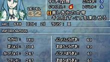 Imagen 55 de Final Fantasy XII: Revenant Wings