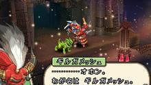 Imagen 54 de Final Fantasy XII: Revenant Wings