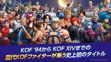 Imagen 3 de The King of Fighters All-Star