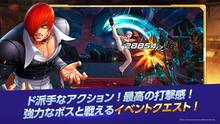 Imagen 6 de The King of Fighters All-Star