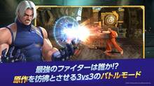Imagen 8 de The King of Fighters All-Star