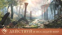 Imagen 26 de The Elder Scrolls: Blades