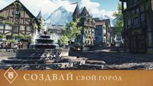 Imagen 27 de The Elder Scrolls: Blades