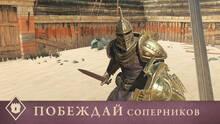 Imagen 28 de The Elder Scrolls: Blades