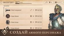 Imagen 29 de The Elder Scrolls: Blades