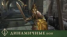 Imagen 30 de The Elder Scrolls: Blades