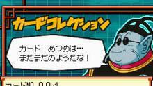 Imagen 9 de Dragon Ball Z Goku Densetsu